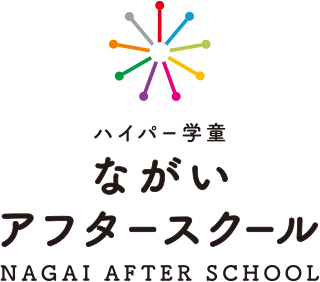 Nagai After School